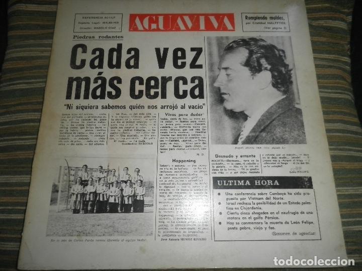 AGUAVIVA - CADA VEZ MAS CERCA LP - ORIGINAL ESPAÑOL - ACCION RECORDS 1970 - GATEFOLD COVER - (Música - Discos - LP Vinilo - Grupos Españoles de los 70 y 80)
