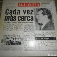 Discos de vinilo: AGUAVIVA - CADA VEZ MAS CERCA LP - ORIGINAL ESPAÑOL - ACCION RECORDS 1970 - GATEFOLD COVER -. Lote 89832412