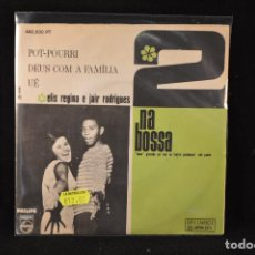 Discos de vinilo: ELIS REGINA E JAIR RODRIGUES – 2 NA BOSSA - SINGLE. Lote 89839228