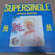 Discos de vinilo: DOLLY PARTON (MX) BABY I'M BURNIN' +1 TRACK AÑO 1979. Lote 89862568