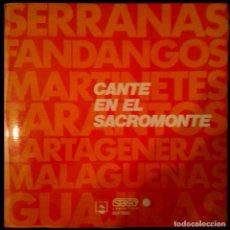 Discos de vinilo: CANTE EN EL SACROMONTE - ANTONIO PEÑA / CHIQUITO DE LORCA - GUITARRISTA: TÍO CANAL - SPAIN LP DIRESA. Lote 89871176