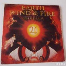 Discos de vinilo: EARTH, WIND & FIRE - ESTRELLA (STAR). Lote 90032584