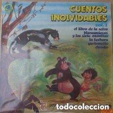 Discos de vinilo: CUENTOS INOLVIDABLES VOL. 1. GRUPO DE TEATRO LOS CAMPANILLEROS: EL LIBRO DE LA SELVA Y OTROS - LP. Lote 90053488