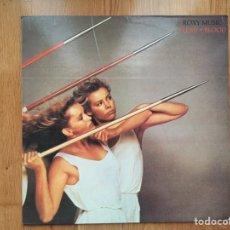 Discos de vinilo: ROXY MUSIC: FLESH + BLOOD. Lote 90069484