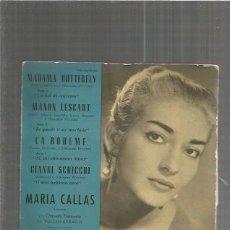 Discos de vinilo: MARIA CALLAS MADAMA BUTTERFLY. Lote 90075412