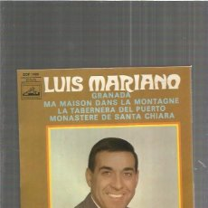 Discos de vinilo: LUIS MARIANO GRANADA. Lote 90084756