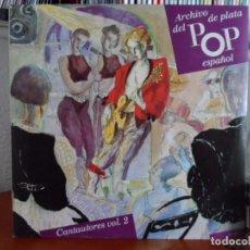 Discos de vinilo: JJ - ARCHIVO DE PLATA DEL POP ESPAÑOL CANTAUTORES VOL. 2 DOBLE LP AÑO 1979 DOBLE PORTADA PROMOCION. Lote 90120676