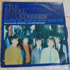 Discos de vinilo: THE ROYAL GUARDSMEN ?– AIRPLANE SONG (MY AIRPLANE) - SINGLE. Lote 90142668