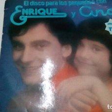 Discos de vinilo: LP DE ENRIQUE Y ANA. Lote 90222468