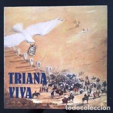 Discos de vinilo: ROCÍO JURADO, ISABEL PANTOJA, MARÍA JIMÉNEZ - CORO DE LA HERMANDAD DEL ROCÍO DE TRIANA. Lote 90371620