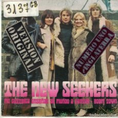 Discos de vinilo: THE NEW SEEKERS - I'D LIKE TO TEACH THE WORLD TO SING / BOOM TOWN (SINGLE ESPAÑOL, PHILIPS 1972). Lote 90409309