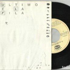 Discos de vinilo: EL ULTIMO DE LA FILA SINGLE CUANDO EL MAR TE TENGA ESPAÑA 1990.LEER DESCRIPCION. Lote 111631320
