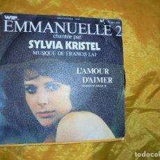 Discos de vinilo: EMMANUELLE 2. SYLVIA KRISTEL. WIP RECORDS , EDICION FRANCESA 1975. Lote 90462584