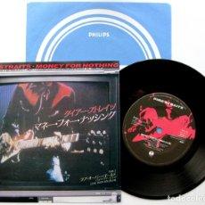 Discos de vinilo: DIRE STRAITS - MONEY FOR NOTHING - SINGLE VERTIGO 1985 JAPAN (EDICIÓN JAPONESA) BPY. Lote 90468449