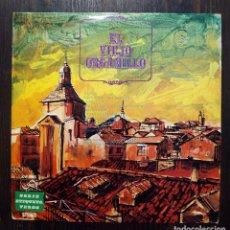 Discos de vinilo: LP EL VIEJO ORGANILLO - SERIE ETIQUETA VERDE - ZAFIRO 1975.. Lote 90470644
