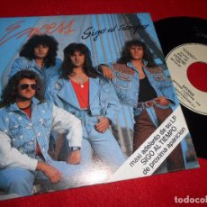 Discos de vinilo: EXCESS GRITARAS, LLORARAS SINGLE 7'' 1990 BBA RECORDS PROMO UNA CARA METAL NACIONAL. Lote 90590385
