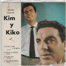 Discos de vinil: KIM Y KIKO / SUBIDA DE SUELDO + 3 (EP 1962). Lote 90592175