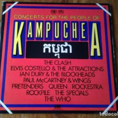 Discos de vinilo: CONCERTS FOR THE PEOPLE OF KAMPUCHEA DOBLE LP ATLANTIC 1981 S 96024 ED. ESPAÑOLA. Lote 90662885