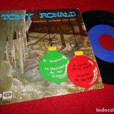 Discos de vinilo: TONY RONALD EL FORASTERO/EL BURRITO DE LA CUEVA +2 EP 1966 CANCIONES NAVIDEÑAS FOLK SONGS. Lote 90701535