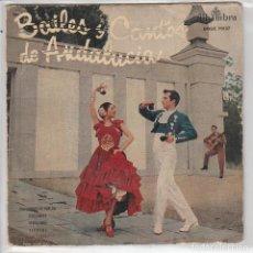 Discos de vinil: BAILES Y CANTOS DE ANDALUCIA (JARRITO - BENI DE CADIZ) EP 1959. Lote 90741945