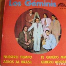 Discos de vinilo: LOS GEMINIS EP BERTA 1973 TE QUIERO MIMAR/ QUIERO ADORARTE +2 . Lote 90846965