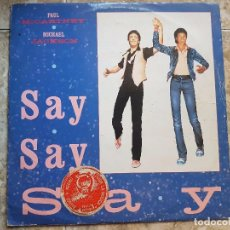 Discos de vinilo: PAUL MCCARTNEY MICHAEL JACKSON - SAY SAY SAY. Lote 90896330