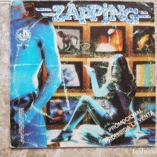 Discos de vinilo: ZAPPING - ME MOLA LA PUBLICIDAD. Lote 90902825