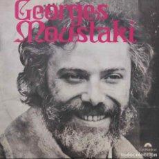 Discos de vinilo: GEORGES MOUSTAKI. LP ESPAÑA . Lote 90981095