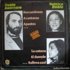 Discos de vinilo: VAINICA DOBLE / PABLO GUERRERO – PABLO GUERRERO / VAINICA DOBLE LP 1985 RARO. Lote 91234960