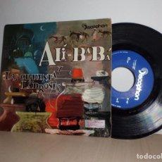 Discos de vinilo: ALI-BABA-Y LOS CUARENTA LADRONES- DISCOPHON-AÑO 1962. Lote 91250870