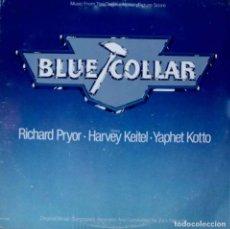 Discos de vinilo: BLUE COLLAR. CAPTAIN BEEFHEART. JACK NITZSCHE. LYNYRD SKYNYRD.... Lote 91251720