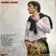 Discos de vinilo: MANUEL GERENA. 1971. Lote 91274945