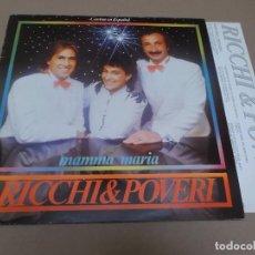 Discos de vinilo: RICCHI E POVERI (LP) MAMMA MARIA AÑO 1983 - HOJA CON LETRAS. Lote 91289900