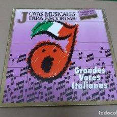 Discos de vinilo: JOYAS MUSICALES PARA RECORDAR (LP) GRANDES VOCES ITALIANAS AÑO 1990 – CAJA CON 3 LP'S + FOLLETO. Lote 91290715