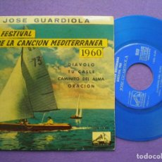 Discos de vinilo: JOSE GUARDIOLA - DIAVOLO + 3 - EP LVDSA 1960 VINILO AZUL 2º FESTIVAL DE LA CANCION MEDITERRANEA. Lote 91441855