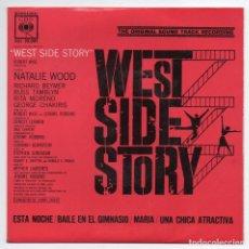 Discos de vinilo: DISCO EP 45 RPM - WEST SIDE STORY (AGS 20009). Lote 91473685