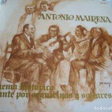 Discos de vinilo: ANTONIO MAIRENA-ESQUEMA HISTORICO DEL CANTO POR SEGUIRILLAS Y SOLEARES-DOBLE LP. Lote 91535460