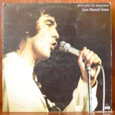 Discos de vinilo: JOAN MANUEL SERRAT-... PARA PIEL DE MANZANA (ARIOLA,1975). Lote 91650445