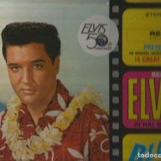 Discos de vinilo: ELVIS PRESLEY LP SELLO RCA INTERNACIONAL EDITADO EN ALEMANIA. Lote 91654180
