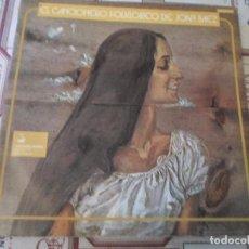 Discos de vinilo: JOAN BAEZ - EL CANCIONERO FOLKLORICO DE JOAN BAEZ. Lote 91810955