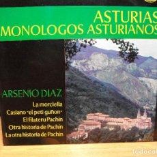 Discos de vinilo: EP ASTURIAS MONOLOGOS ASTURIANOS ARSENIO DIAZ HIPAVOX 1964. Lote 91859425