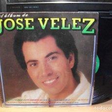 Discos de vinilo: EL ALBUM DE JOSE VELEZ LP COLUMBIA 1986 . Lote 91860910