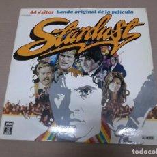 Discos de vinilo: STARDUST (LP) DAVID ESSEX Y DAVE EDMUNDS AÑO 1975 – DOBLE DISCO CON PORTADA ABIERTA. Lote 91950835
