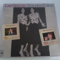 Discos de vinilo: LP VINILO LAS GRECAS - GRANDES ÉXITOS - 1977 ORIG. SPAIN PRESS - FUNK BREAKS - RARO¡¡¡¡¡. Lote 91960010