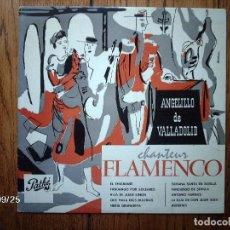 Discos de vinilo: ANGELILLO DE VALLADOLID - CHANTEUR FLAMENCO - DISCO DE 25 CM . Lote 91993535