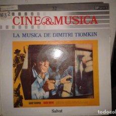 Discos de vinilo: LP - LA MUSICA DE DIMITRI TIOMKIN - CINE & MUSICA Nº 32 SALVAT. Lote 92092805