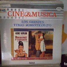 Discos de vinilo: LP - LOS GRANDES TEMAS ROMANTICOS IV - CINE & MUSICA Nº 45 SALVAT . Lote 92140815