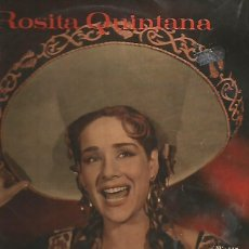 Discos de vinilo: ROSITA QUINTANA 10 PULGADAS, 25 CTMS. SELLO ODEON EDITADO EN ESPAÑA AÑO 1958. Lote 92181490