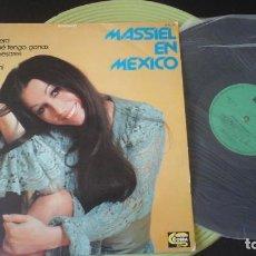 Discos de vinilo: MASSIEL EN MEXICO - LP COBRA SCAL 11. Lote 92184870