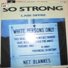Discos de vinilo: LABI SIFFRE - MAXI 12 PULGADAS - SO STRONG 1988. Lote 92203405